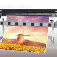 乐彩高速压电写真机广告喷绘机户外写真机UV卷材机高精度喷绘机