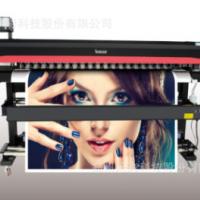 户外喷绘写真一体机壁画打印机户外灯箱片车贴单透双头写真机