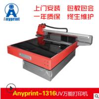 大型uv万能平板打印机广告彩绘喷绘机手机壳瓷砖亚克力宽幅写真机