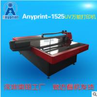 大型uv万能平板打印机自动喷绘机瓷砖pvc宽幅写真彩绘机厂家直销