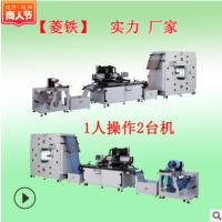 全自动丝印机 热转印商标印刷机