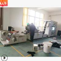 全自动电热膜炭浆丝印机,电热膜丝印机