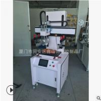 厦门厂家直销电气混合驱动丝印机丝网印刷机平面丝印机SC3050