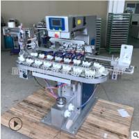 厂家直销 四色移印机 环保移印机 油盅移印机 带清洗胶头自动下料