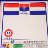 标志印刷 不干胶标签印刷