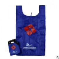 创意涤纶马夹折叠手提礼品袋 带扣可折叠款式 免费设计