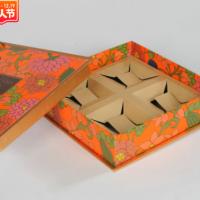 春节包装高档礼盒定做新款创意过年礼品盒双层精致礼盒定制