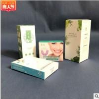 外包装纸盒定制白卡纸日用品彩盒定做化妆品包装盒食品盒生产厂家