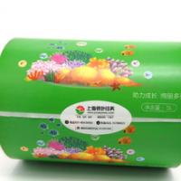 上海印刷厂 pp合成纸不干胶标签撕不烂定制 防水防油高温条码印刷