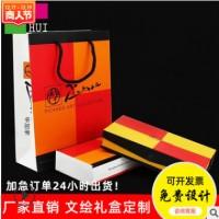 通用礼品盒 天地盖盒子厂家定做热销精品手机包装盒定制