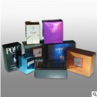 包装盒定制天地盖订制礼品盒定做彩盒印刷纸盒定做产品包装盒订做
