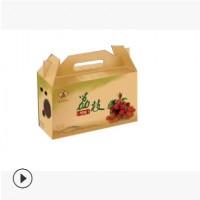 瓦楞彩盒纸盒定制