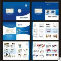 高档企业产品广告宣传画册 样本册设计 彩页宣传单 宣传折页画册