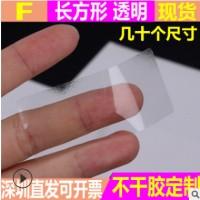 透明长方形封口贴PVC不干胶贴纸长条透明贴PET标签封箱LOGO定制做