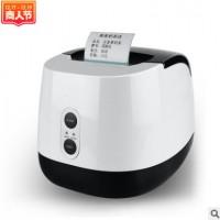 UROVO/优博讯D521热敏不干胶条码打印机价格贴纸餐饮奶茶手机蓝牙