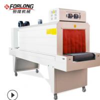 pe膜热收缩包装机 pe热收缩膜机 pe热收缩膜机包装机pe膜热收缩机