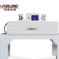 pe膜包装机 7530热缩膜包装机 化妆品包装机 热收膜机全自动