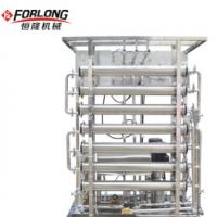 RO-3000厂家直销 3T整套反渗透水处理设备 万分之一反渗透水处理