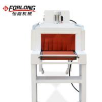 热缩膜机 4522全自动喷气式热收缩膜包装机 POF膜收缩 热缩膜机器