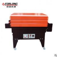 4525热收缩包装机 升降式喷气式内循环风热缩机 POF膜收缩包装机