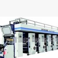 全自动高速凹版印刷机