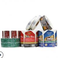 盈迪厂家直销彩色商标印刷定制 铜版纸标签定做 PVC透明贴纸定做