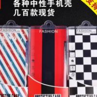 手机壳包装 iPhone手机 包装盒 苹果8手机盒 牛皮纸包装盒