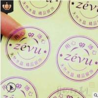 透明圆形封口贴PVC透明不干胶标签定做彩色烫金不干胶印刷logo贴