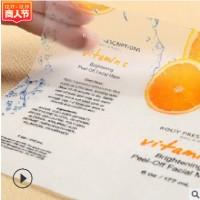 定制卷筒不干胶标签定做烫金印刷贴纸食品标签纸商标铜版纸不干胶