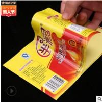 彩色透明不干胶标签定做 彩印商标logo卡通贴纸定制印刷pvc不干胶