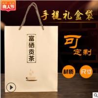 纸袋定做礼品袋服装袋子购物手提袋茶叶食品袋印logo化妆品广告袋