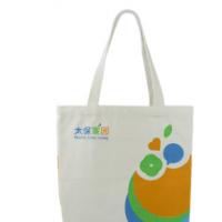 保险公司企业回馈客户礼品手提广告袋定做可印LOGO