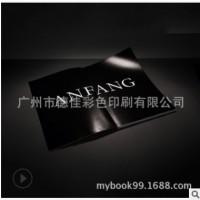 广州源头工厂公司产品宣传全新小森对开印刷画册印刷装订一条龙