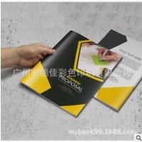 直接印刷厂家\企业宣传单印刷\产品广告画册\彩色宣传单印刷\16开