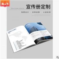 精装画册印刷宣传册定制蛋糕画册印刷企业宣传册定制广告设计图册