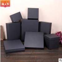 长方形精品礼盒包装盒定制天地盖牛皮纸盒印刷大号超大礼品盒定做