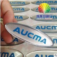 厂家定做滴胶logo、滴胶印刷、水晶滴胶、滴胶标贴、滴胶免费设计