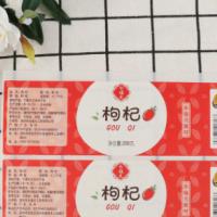 专业生产标签贴纸 定制儿童卡通贴画 行李箱手机贴纸不干胶贴纸