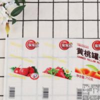不干胶标签卷筒厂家定制 异形不干胶透明标贴 彩色商标防伪标签