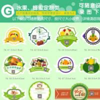 不干胶标签印刷定制二维码贴纸logo定做食品烘培封口贴广告订制