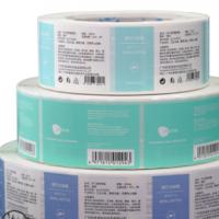 彩色pvc卷筒封口贴logo标签贴铜版纸商标透明贴纸不干胶标签定做