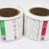 防水油漆涂料桶标签 卷筒合成纸不干胶定制 厂家印刷化工类贴纸