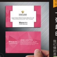 名片定制 厂家印刷设计名片制作 彩色名片铜版纸特种纸名片二维码