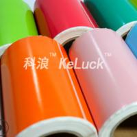彩色铜板条码纸 100x75多色不干胶打印纸 铜版材质色彩鲜艳凸版印