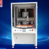 厂家直销6工位转盘伺服丝印机 专业印刷设备加工定制 批发丝印机