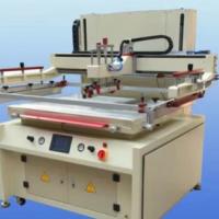 厂家直销平面丝印机 自动垂直式线路板天花板平面玻璃丝印机