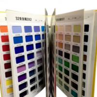 厂家定制印刷产品样册 色卡展示册 公司简介画册 点菜谱印刷制作