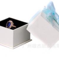 广州纸盒印刷厂 首饰包装盒厂 彩盒礼盒化妆品盒 珠宝盒定做LOGO