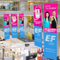 商场活动宣传刀旗展示架 户内外写真旗帜布 加工定做包设计广告布