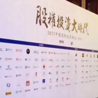 惠州广告厂家定做车展广交会用广告背景幕布 高清超厚网格布制作